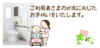 介護予防訪問介護