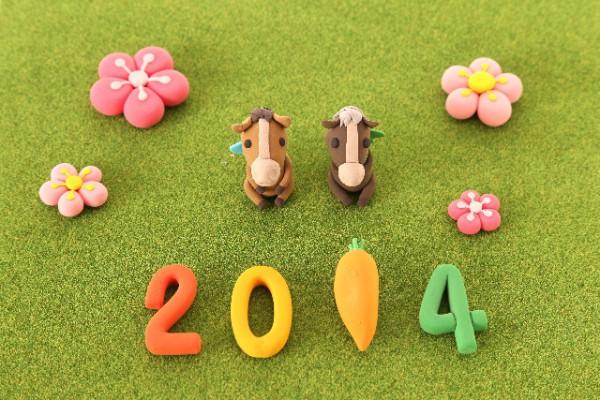 思いやり介護サービス及び思いやりグループの新年の挨拶