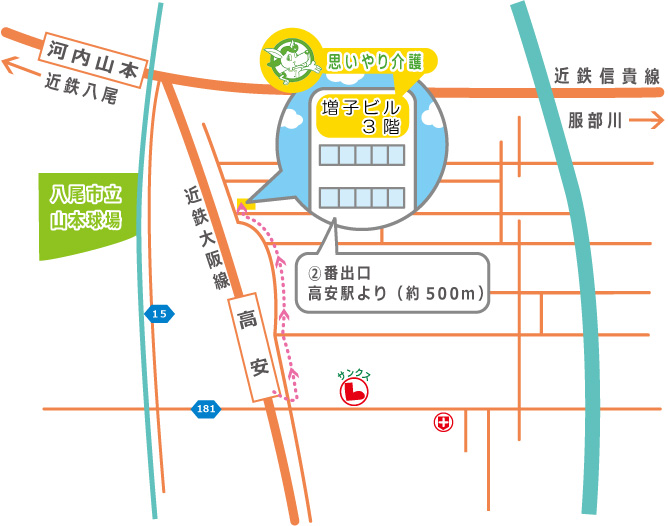 access map of omoiyalikaigo-service